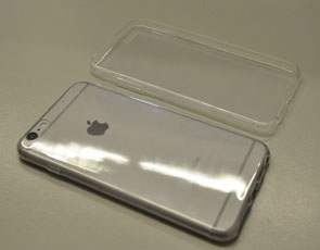 iPhone 6 Plus Schutzhülle Silikon Tasche Case Cover Bumper Transparent